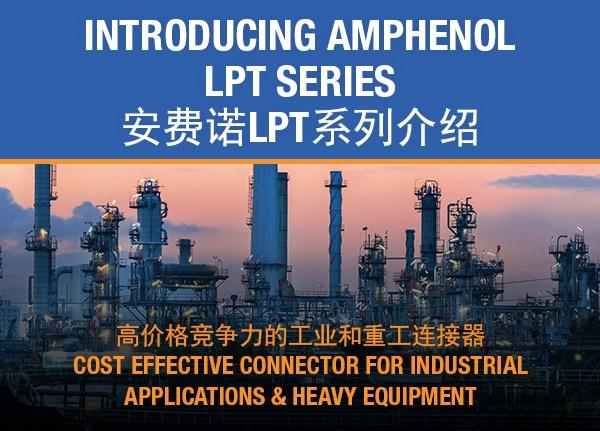 Amphenol-LPT-Series--Banner-Image_v2.jpg